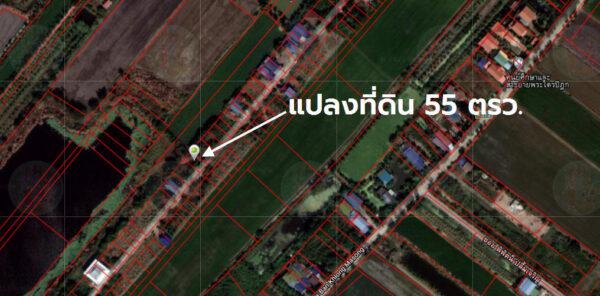 ขายที่ดิน ไทรน้อย นนทบุรี