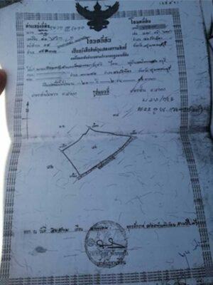 ขายที่ดิน สองพี่น้อง สุพรรณบุรี 21 ไร่ ใกล้แหล่งชุมชน ตลาดสดบางลี่ โฉนดครุฑแดง น.ส.4