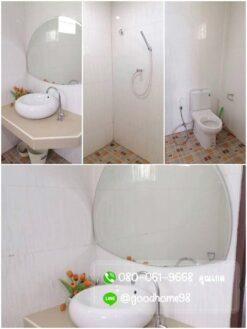 ขายบ้านพร้อมที่ดิน สุพรรณบุรี 300 ตรว. บ้านเดี่ยวมือสอง ห้องน้ำสภาพพร้อมใช้