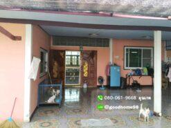 ขายบ้านพร้อมที่ดิน สุพรรณบุรี อู่ทอง 194.5 ตรว. ใกล้ถนนมาลัยแมน ขายบ้านเปล่าตามสภาพ