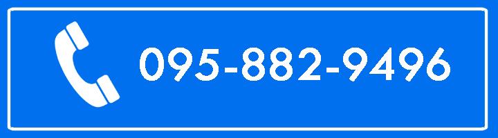 รับฝากขายบ้าน 095-882-9496