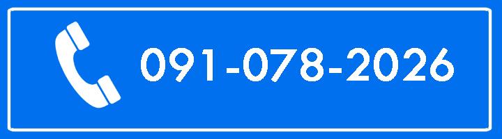 รับฝากขายบ้าน 091-078-2026