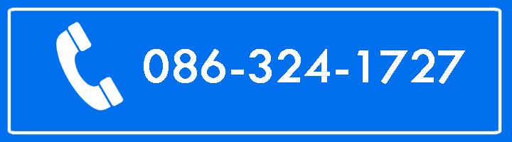 ที่ปรึกษาอสังหาริมทรัพย์ Real Estate Consultant คุณเนตร 086-324-1727