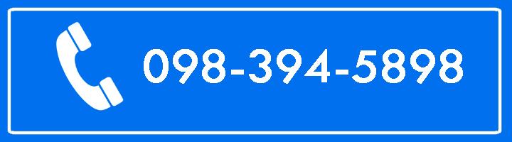 รับฝากขายบ้าน 098-394-5898