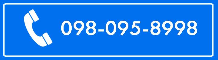 ฝากขายบ้านฟรี Good Home Asset 098-095-8998